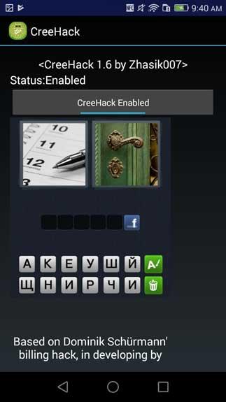 CreeHack4