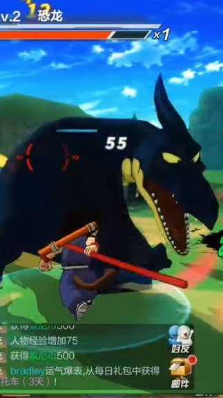 Dragon Ball Strongest War3