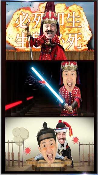 Facejjang1