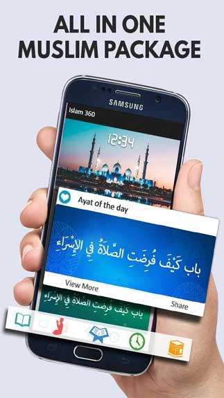 Islam 3601