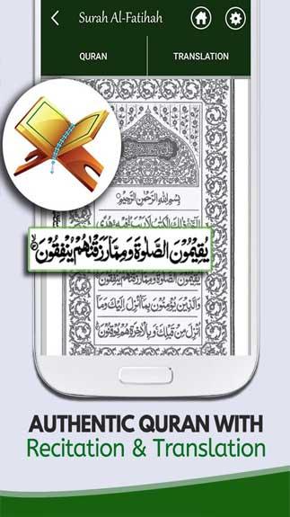 Islam 3604