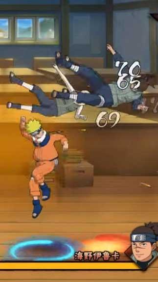 Naruto Mobile1
