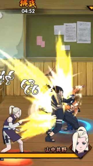 Naruto Mobile2