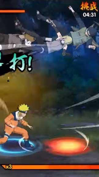 Naruto Mobile3
