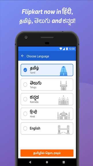 Flipkart Online Shopping App4