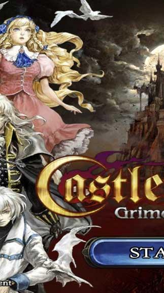 Castlevania: Grimoire of Souls2